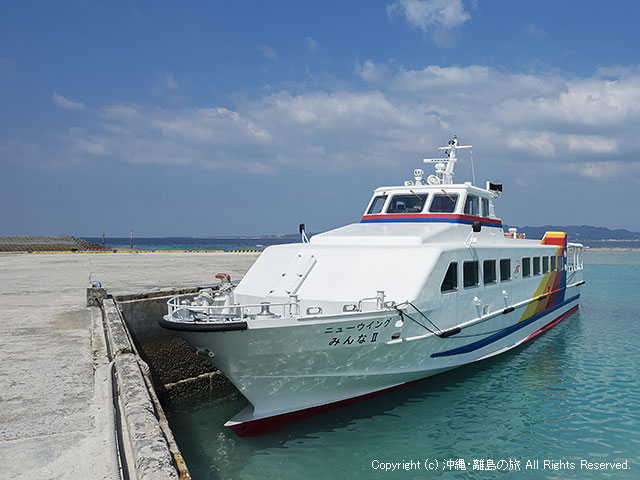 高速旅客船「ニューウィングみんなII」