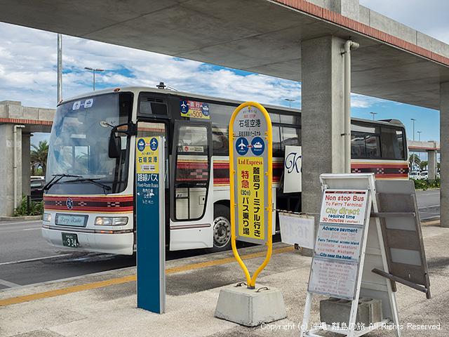カリー観光のバス