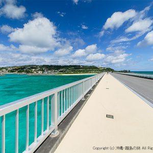 古宇利大橋と古宇利島