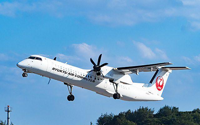 那覇から飛行機で北大東島、南大東島へ行くとき、経由便は電話で手配しよう!