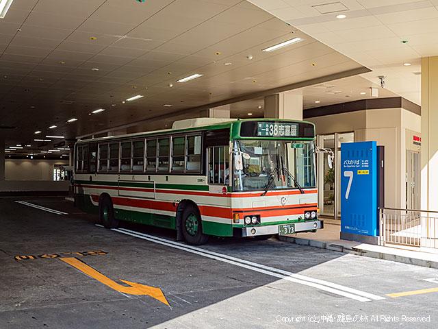 久高島へ行く東陽バス38番志喜屋線の乗り場